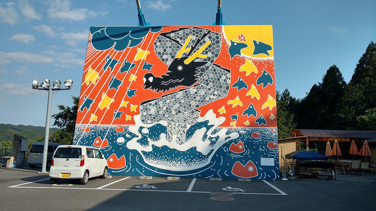 hitachiota city mural