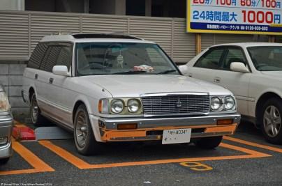 ranwhenparked-japan-toyota-crown-wagon