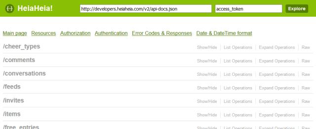 Heiaheia API
