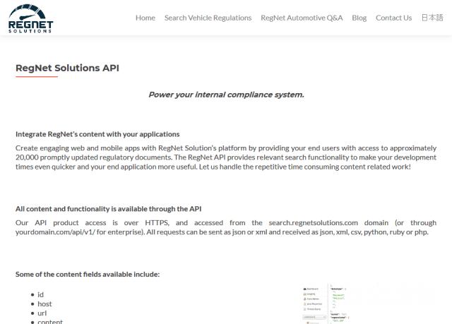 Regnet Automotive Solutions API