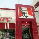 His and Hers KFC in Saudi Arabia