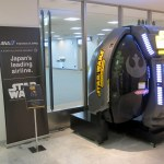Star Wars Arcade Game at ANA Lounge or a Banana at United Club? Use Your Star Alliance Gold Status!