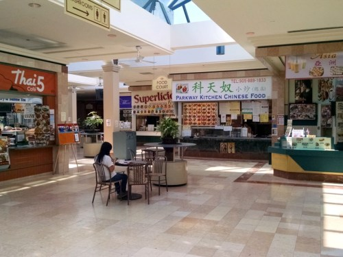 Sheraton Parkway Food Court 01