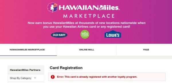 hawaiianmiles-marketplace-card-already-added