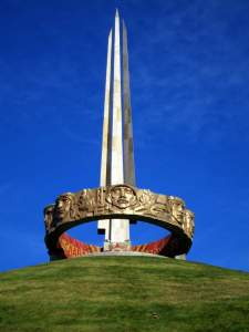 Hero City Obelisk Minsk