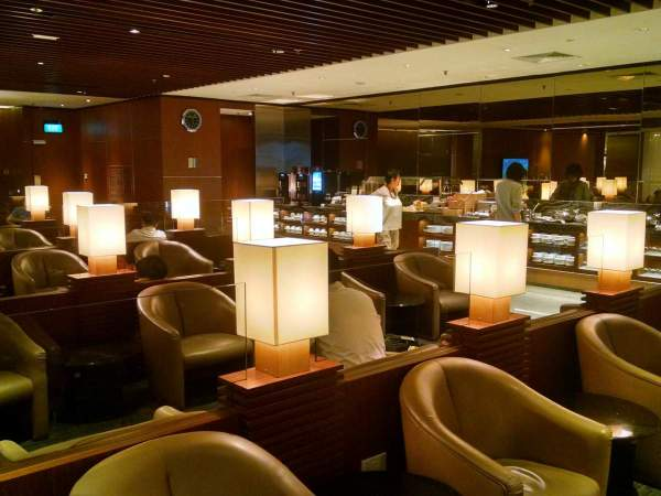 Singapore Airlines Business Lounge Singapore