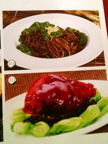 Shanghailander Menu Pork Hock