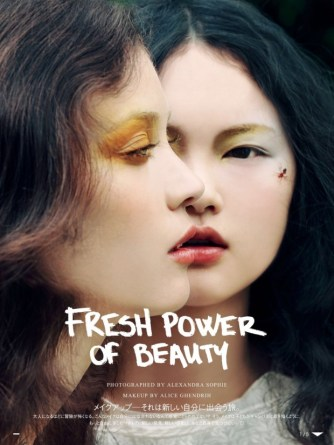 Fresh Power of Beauty Vogue Japan 1