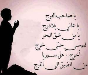 وخلفيات إسلامية وادعيه hd 59