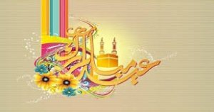 عيد الاضحى4 2