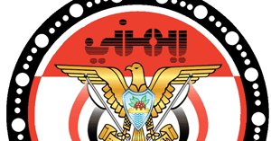 """واتس اب يمني 2020 Yemeni WhatsApp اخر تحديث v23 تحميل يمني واتساب """"الازرق ضد الحظر"""""""