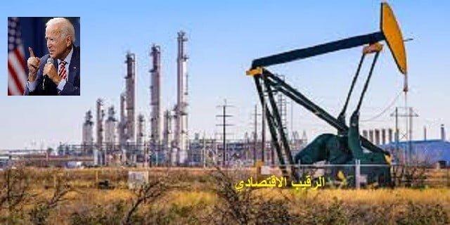 أسعار النفط ترتفع وتوقعات بالصعود خلال الاشهر القادمة .. ماعلاقة فوز بايدن بهذا الارتفاع أم هو بداية انتعاش اقتصادي ؟