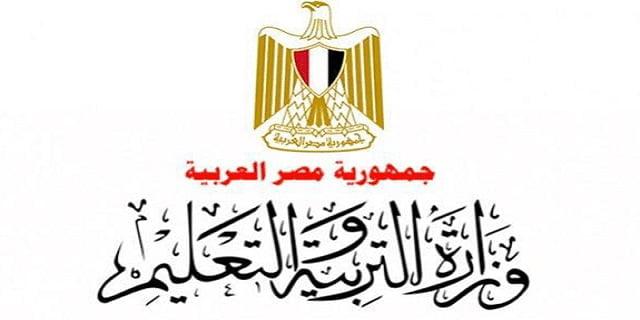 نتيجة الثانوية العامة في مصر   رابط نتيجة الثانويه العامه 2021 العلمي والادبي الدور الأول