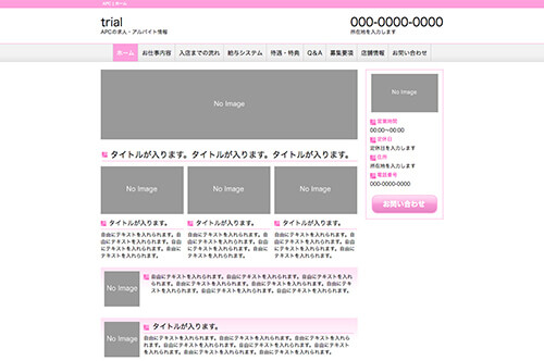 design_view_06_pink