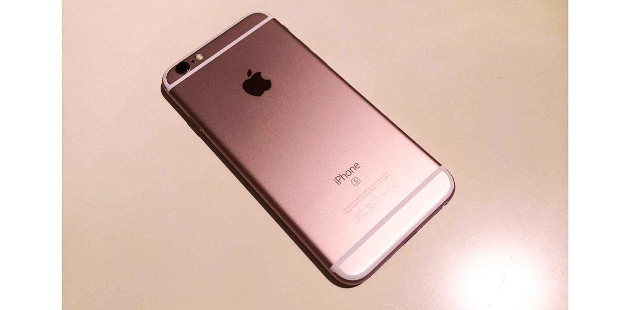 iphone6s買いました! 選ぶポイントと、iphone6s使ってみた感想