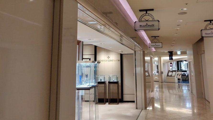 人気スポロレの正規店購入を考察する シーズン2-25