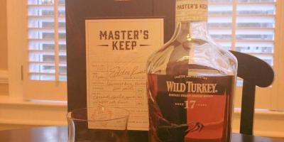 WT Master's Keep
