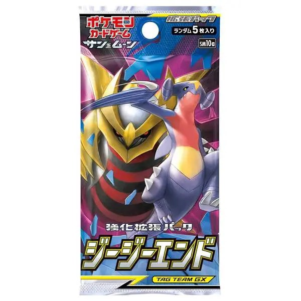 SM10a GG End Booster Pack