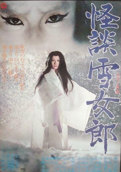 https://i1.wp.com/rarefilm.net/wp-content/uploads/2016/02/Kaidan-yukijoro-Tokuzo-Tanaka-1968.jpg
