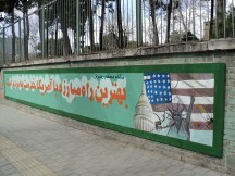 Part 2 (pic 2)- US embassy wall