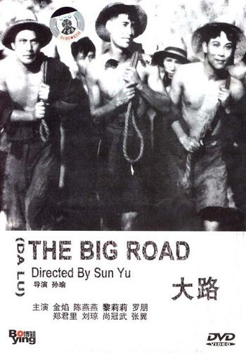 The Big Road