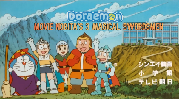 Doraemon The Movie Nobita's Three Magical Swordsmen Hindi Dubbed Download (720p HD)
