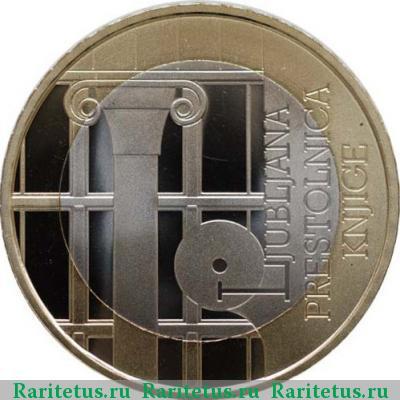 Цена монеты 3 евро (euro) 2010 года, Любляна Словения ...