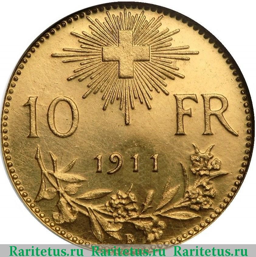 Цена монеты 10 франков (francs, franken) 1911 года ...