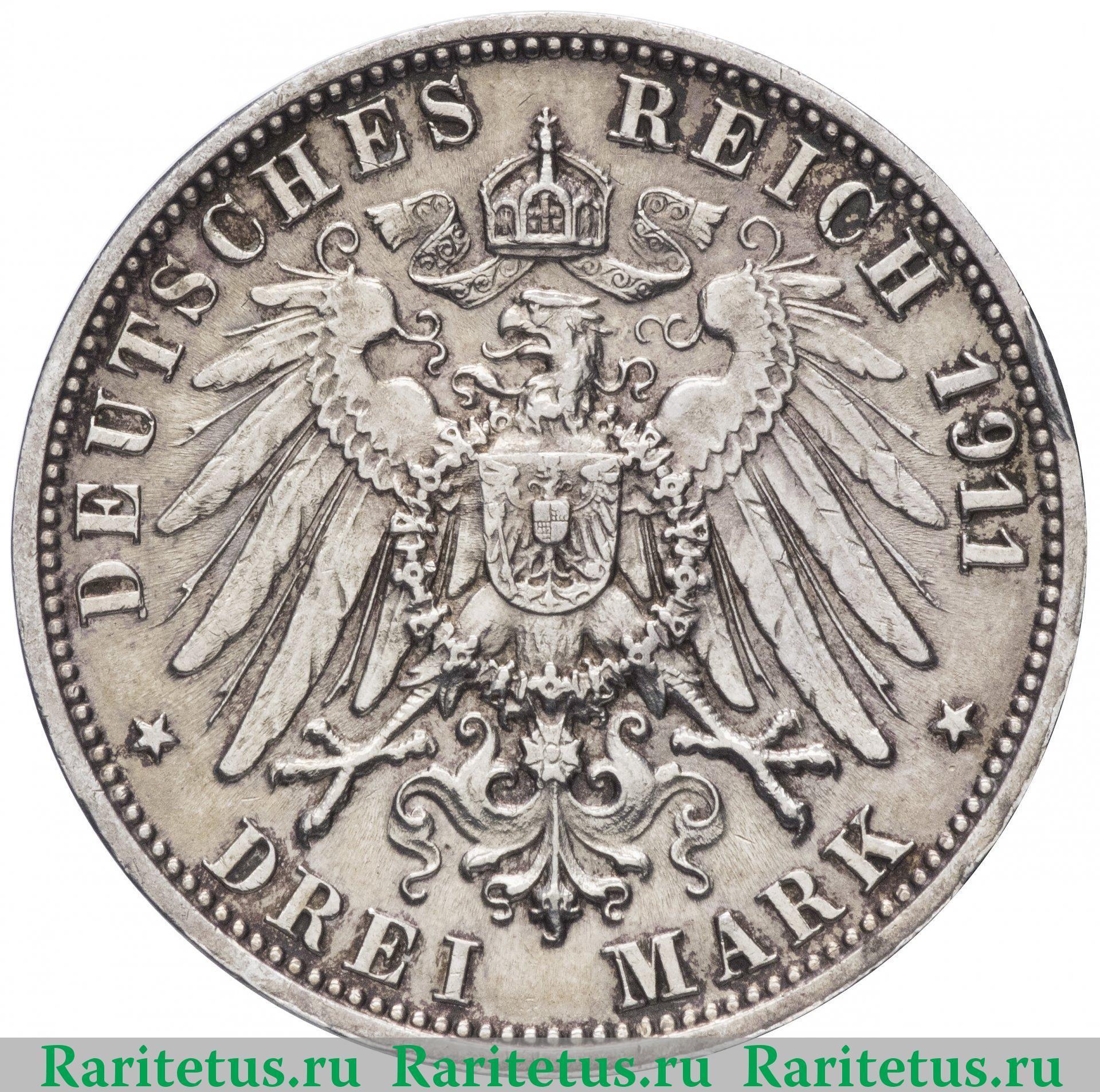 Цена монеты 3 марки (mark) 1911 года F, 25 лет свадьбе ...