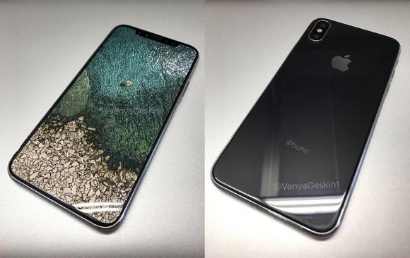 ついにお披露目! 本物のiPhone8?!