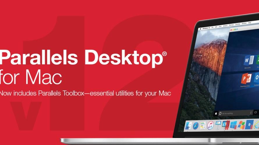MacでWindowsを使うぞ!Parallelsレビュー
