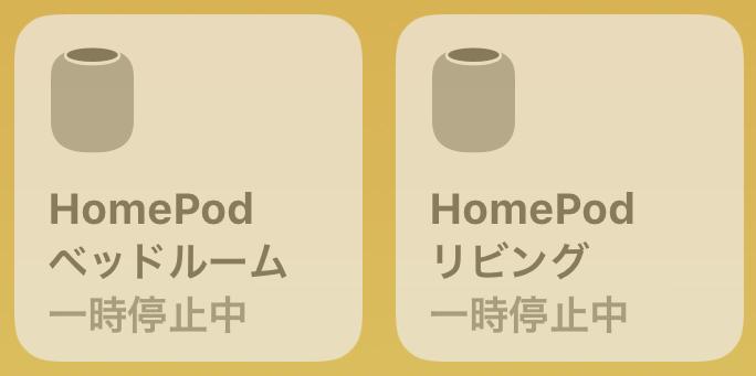 モノラルオーディオのHomepod