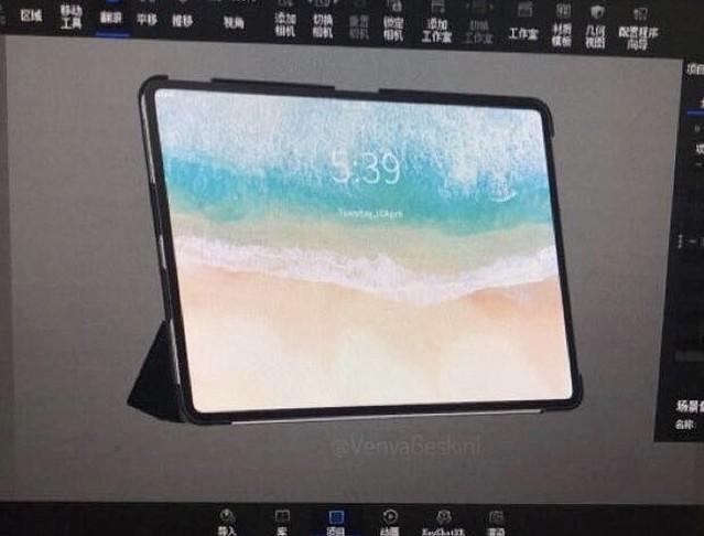 2018 iPad Pro レンダリング画像
