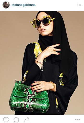 الموضة والحجاب - امرأة محجبة 2