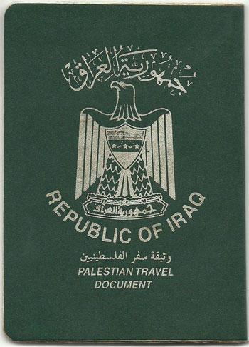 وثيقة سفر عراقية للفلسطينين