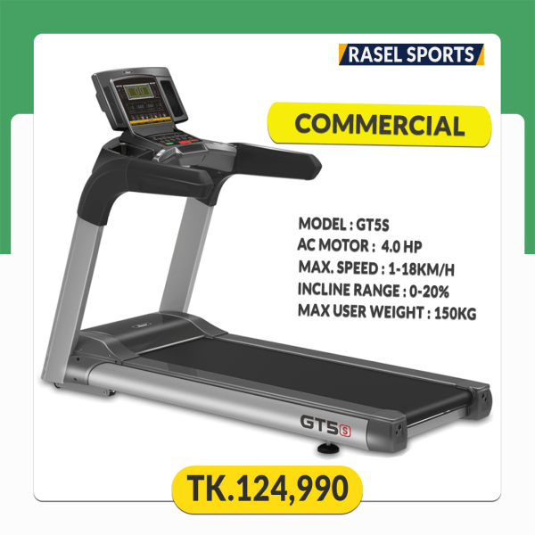 GT5s Commercial Motorized Treadmill