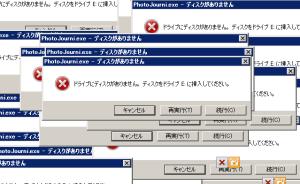 SnapCrab_NoName_2014-5-5_19-25-35_No-00