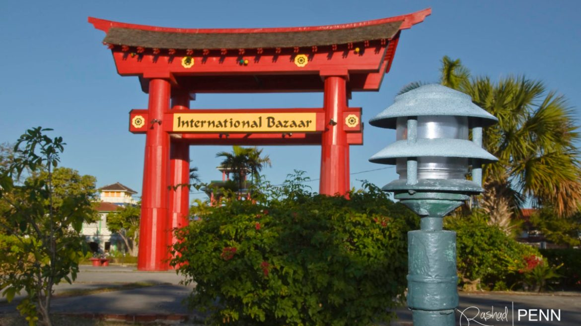 The International Bazaar – The Lost Shopping Mecca