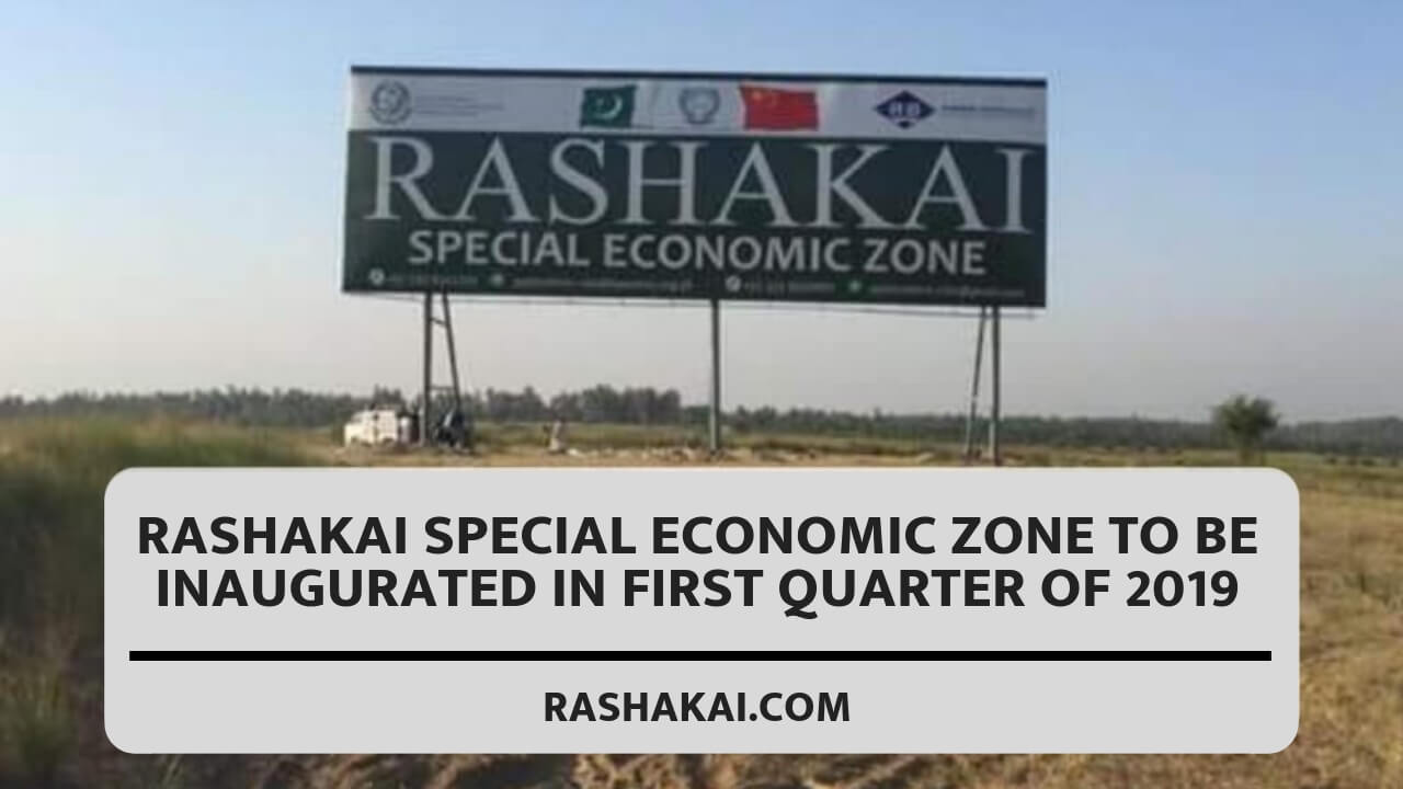 Rashakai Special Economic Zone to be inaugurated in first quarter of 2019