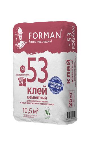 Клей плиточный для природного камня Forman №53 (25кг.) 56меш.