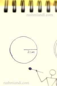 Using a compass draw a circle of radius 2 cm
