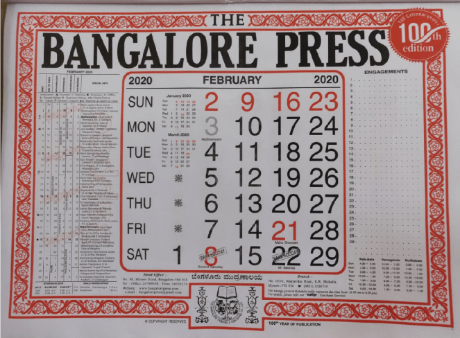 Bangalore Press calendar in English