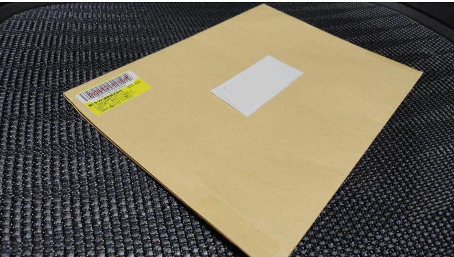 ラファから届いた普通の封筒