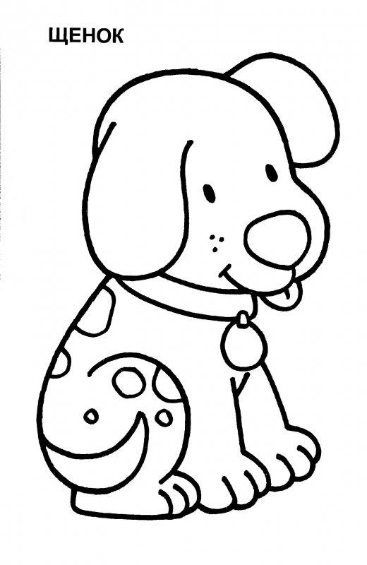 Раскраска для детей 3-х лет