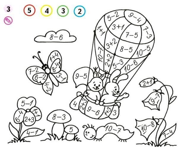 Математические раскраски для 1 класса в пределах 10