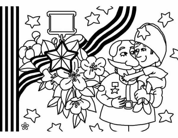 Раскраска День Победы 9 мая скачать и распечатать