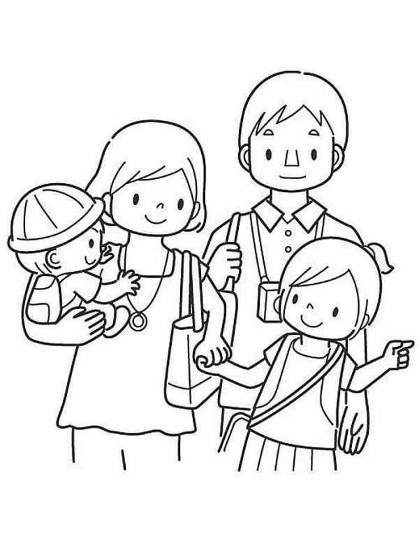 Раскраска семья скачать и распечатать