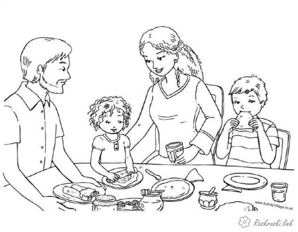 родина Розмальовки роздрукувати бесплатно.
