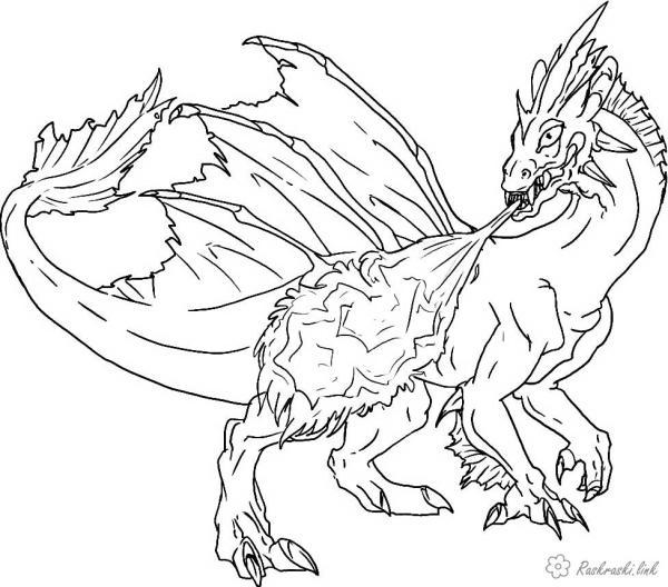 Драконы Раскраски распечатать бесплатно.