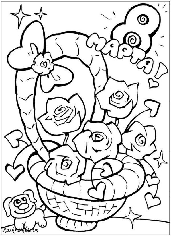 Раскраска Корзина с цветами на 8 марта   Раскраски 8 марта ...